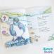 Kereru's BBQ Book – inside pages